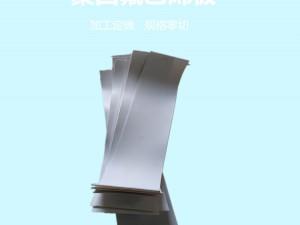 建筑中5mm聚四氟乙烯板链接注意事项