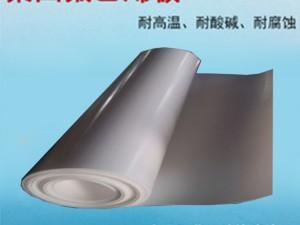 聚四氟乙烯板材的优劣判断